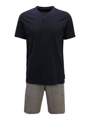 Marc O'Polo Pyjama court  - Bleu - Taille: XXL - male