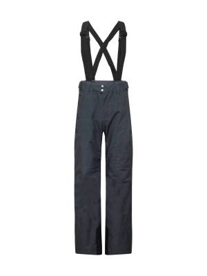 PROTEST Pantalon fonctionnel 'Mowen'  - Gris - Taille: S - male